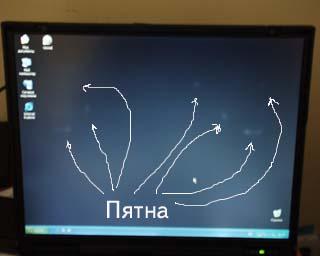 белые точки при просмотре видео